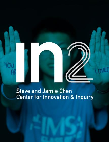 Naming and Branding Innovation in STEM Education